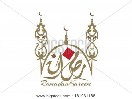 Arabic Calligraphy  scripts and styles translation : Ramadan kareem ; Background for the holy month of Ramadan The month of fasting in the Muslim community ( islamic art)