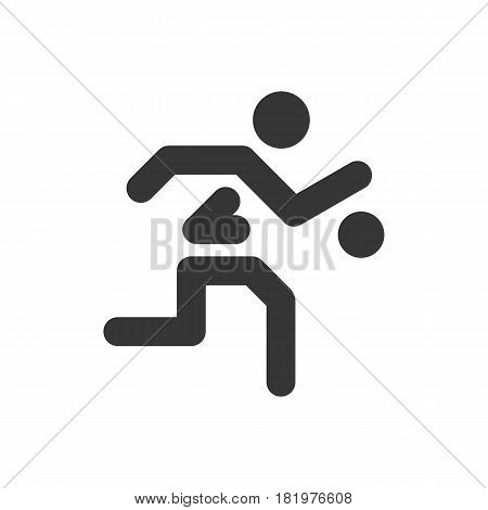basketball icon on the white background. Vector llustration