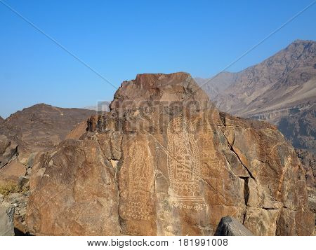 Ancient Buddhist Rock Carving Along The Indus River Near Chilas, Pakistan