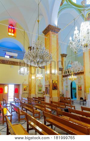 The Synagogue Church In Nazareth