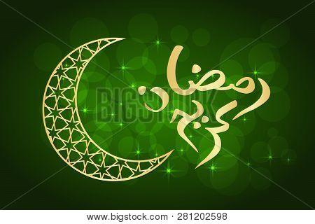 Ramadan Greeting Card On Green Background. Arabic Calligraphy. Vector Illustration. Ramadan Kareem M