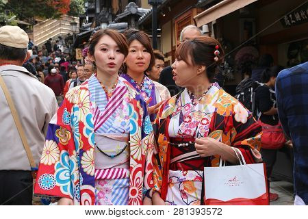 Kyoto, Japan - November 26, 2016: People Visit Higashiyama Old Town In Kyoto, Japan. Kyoto Has 17 Un