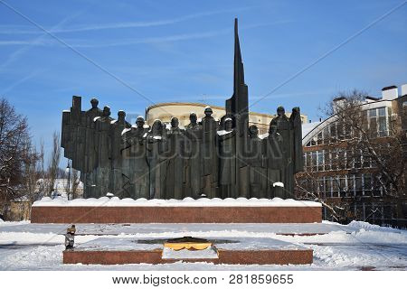 Voronezh, Russia - Jan 6, 2019: The Memorial Complex In Honor Of The Defeat Of The Nazi Troops Near