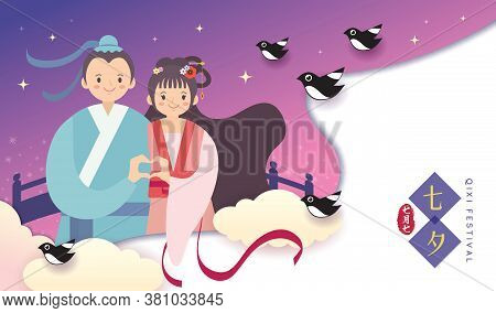 Double Seventh Festival Or Tanabata Festival Greeting Template. Cartoon Cowherd And Weaver Girl With