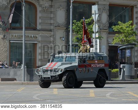Moscow, Russia - June 20, 2020:multipurpose Armored Car