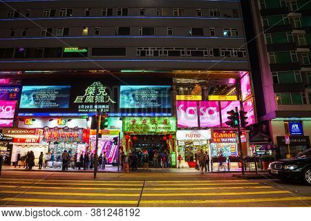 Hong Kong - February 21, 2013: Chungking Mansions Is A Building With Guesthouses, Restaurants, Hoste