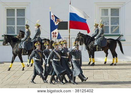 Presidential Guards With Flags