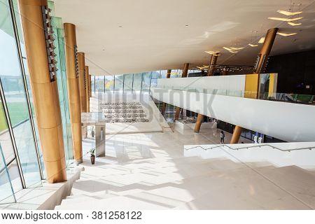 Dubai, Uae - February 27, 2019: Etihad Museum Collects And Displays The Heritage Of The United Arab