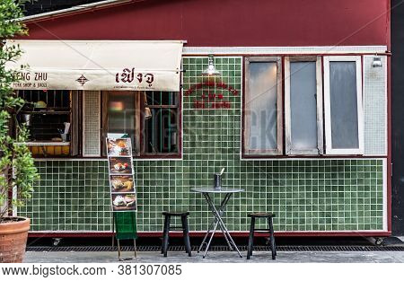 Bangkok, Thailand - Aug 01, 2020 : Exterior Design And Frontstore Decoration Of