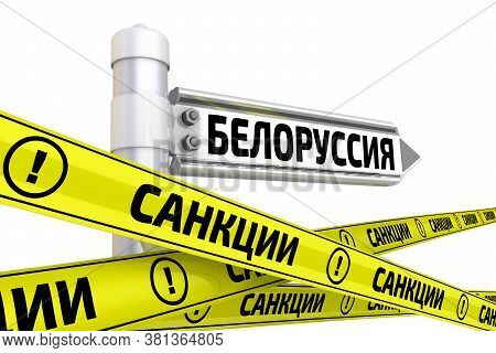 Sanctions Against The Republic Of Belarus. Street Sign With The Russian Word Belarus And Yellow Warn