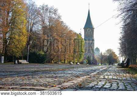 The Historical Center Of The City And The Grave Of Immanuel Kant, Kaliningrad Cathedral, Russia, Kal