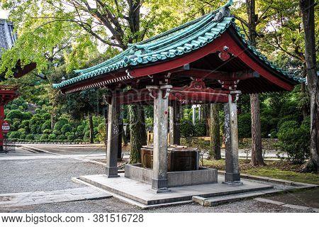 Chozuya Hand Washing Basin At A Japanese Shinto Shrine In Tokyo