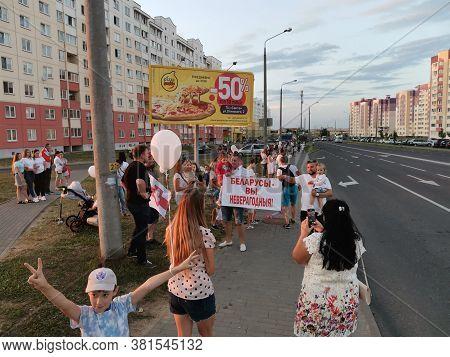 Grodno, Belarus - August, 14, 2020. People Of Olshanka Neighborhood On A Peaceful Protest Action On