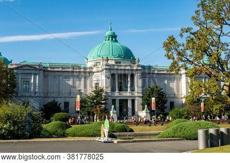Tokyo, Japan, 14/11/19. Tokyo National Museum (tnm) In Ueno Park In The Taito Ward Of Tokyo, Main Bu