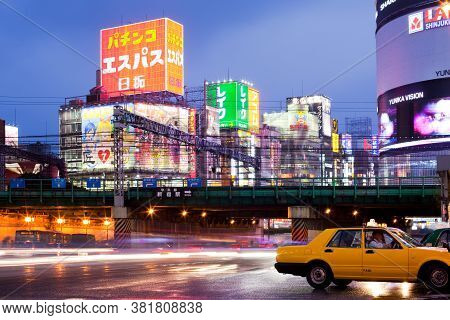 Shinjuku, Tokyo, Kanto Region, Honshu, Japan, Asia - April 16, 2010: Traffic At The Bustling Distric
