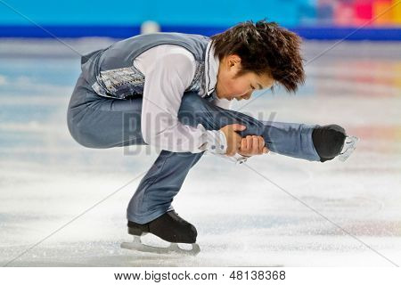 INNSBRUCK, AUSTRIA - JANUARY 14 Shoma Uno (Japan) places second in the figure skating short program for men on January 14, 2012 in Innsbruck, Austria.
