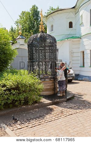 Holy Water Chapel In Dmitrov, Russia