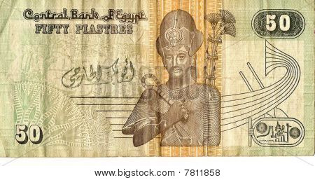 Egyptian currency, 50 piastres