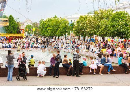 Belarussian People Near Fountain