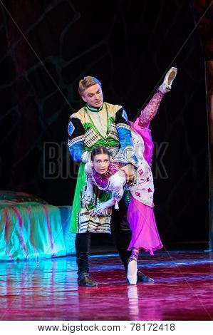 MOSCOW - DECEMBER, 09: Tamar Ballet.  200th Anniversary of Lermontov. December 09, 2014 in Kremlin Palace, Moscow, Russia
