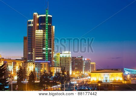 Business Center Of Minsk At Night Scene Street. Building, Downto