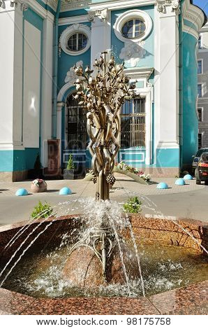 Small Fountain In The Shape Of The Pomegranate Tree Near Armenian Apostolic Orthodox Church Of St. C