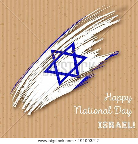 Israel Independence Day Patriotic Design. Expressive Brush Stroke In National Flag Colors On Kraft P