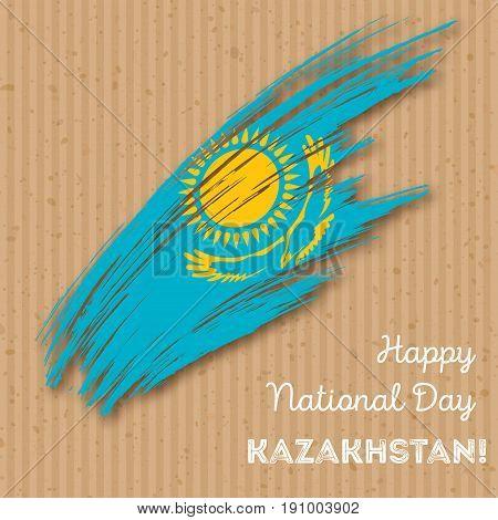 Kazakhstan Independence Day Patriotic Design. Expressive Brush Stroke In National Flag Colors On Kra