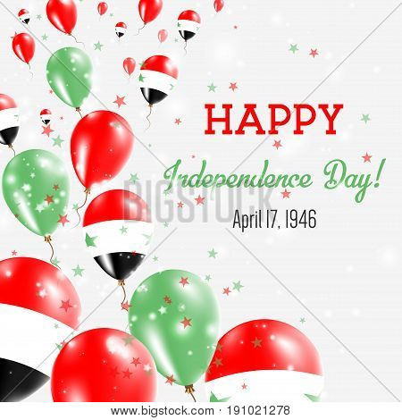 Syrian Arab Republic Independence Day Greeting Card. Flying Balloons In Syrian Arab Republic Nationa