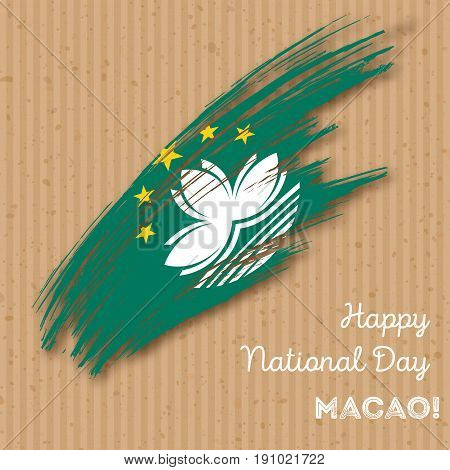 Macao Independence Day Patriotic Design. Expressive Brush Stroke In National Flag Colors On Kraft Pa