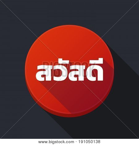 Long Shadow Button With  The Text Hello! In The Thai Language