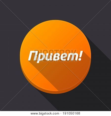 Long Shadow Button With  The Text Hello In The Russian Language
