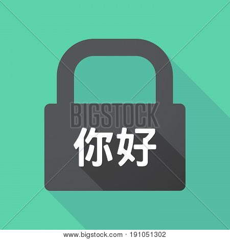 Long Shadow Lock With  The Text Hello In The Chinese Language
