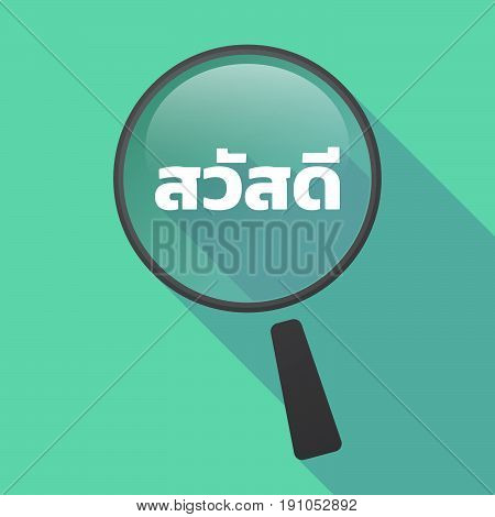Long Shadow Loupe With  The Text Hello! In The Thai Language