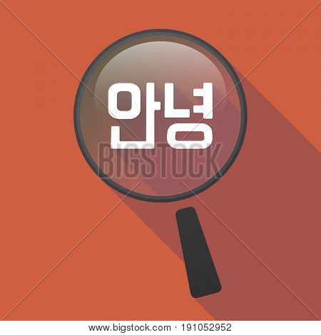 Long Shadow Loupe With  The Text Hello In The Korean  Language