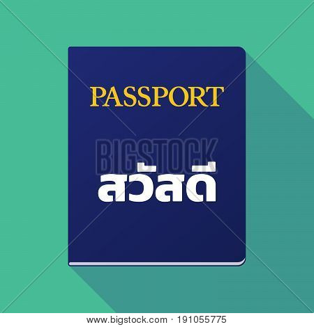 Long Shadow Passport With  The Text Hello! In The Thai Language