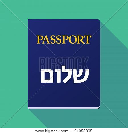 Long Shadow Passport With  The Text Hello In The Hebrew Language