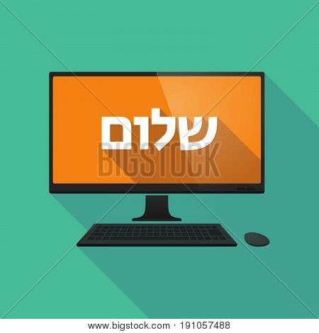 Long Shadow Computer With  The Text Hello In The Hebrew Language