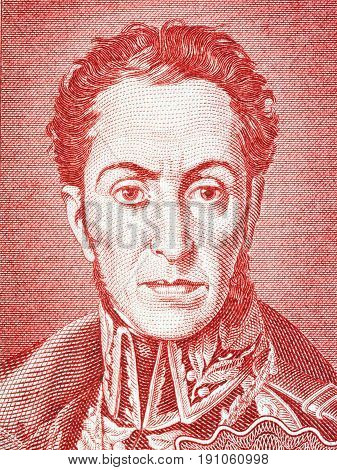 Simon Bolivar portrait from Bolivian money - Peso