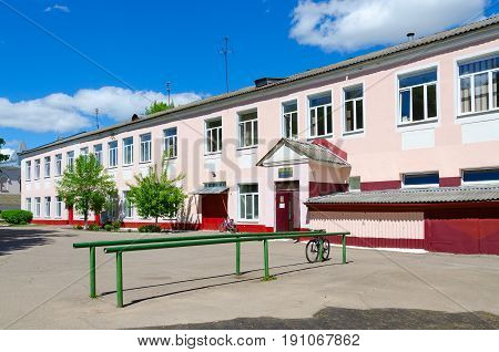 VITEBSK BELARUS - MAY 25 2017: Surgical building (surgical clinic) of Vitebsk State Academy of Veterinary Medicine Belarus