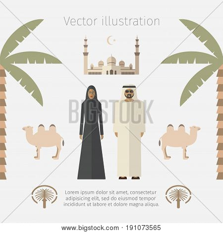 UAE flat icons. United Arab Emirates poster. Vector illustration