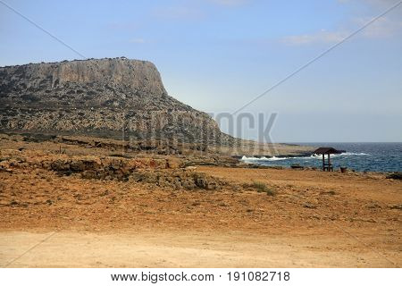 Lagoon With Cyan Water In Kavo Greco Area On Cyprus