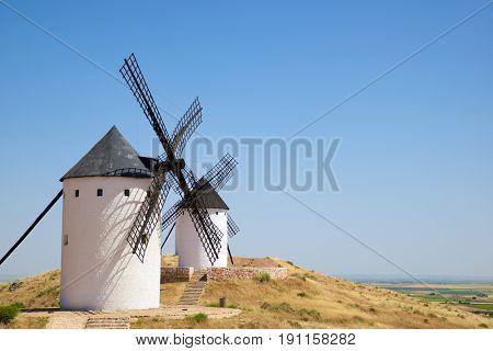 Windmills in Alcazar de San Juan, Ciudad Real Province, Castilla La Mancha, Spain.
