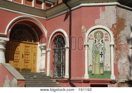 Orthodoxe Church Walls