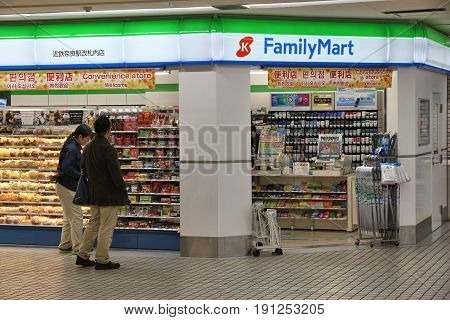 Familymart, Japan