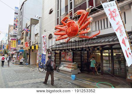 Dotonbori Crab Restaurant
