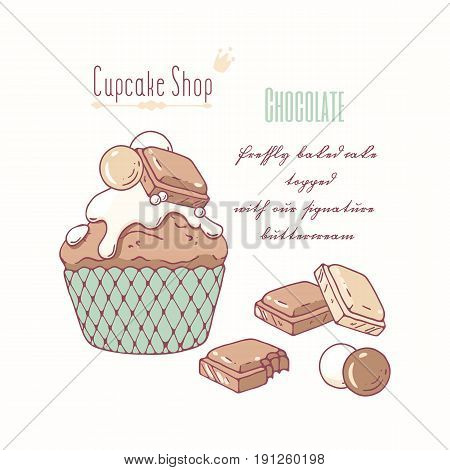 Hand drawn cupcake with doodle buttercream for pastry shop menu. Milk and white chocolate flavor. Vector illustration