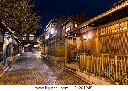 Sannen Zaka Street in Kyoto at night