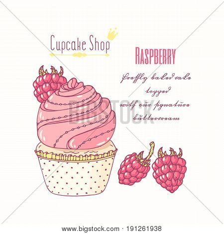 Hand drawn cupcake with doodle buttercream for pastry shop menu. Raspberry flavor. Vector illustration
