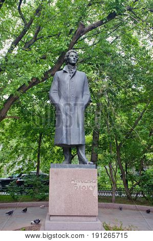 Moscow Russia - June 4 2017: Monument to Alexander Blok on Spiridonovka street in Moscow.